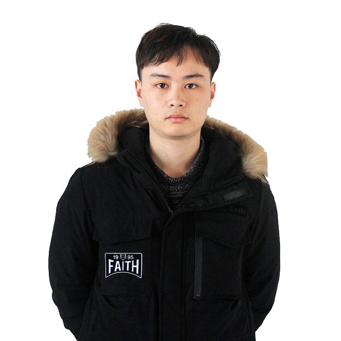 fanfuxin